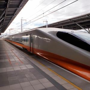 久しぶりに乗ってみる台湾新幹線(高速鉄道)