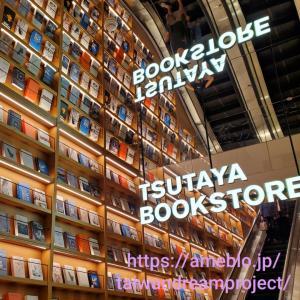 書店離れはウソ?!TSUTAYA台湾進出6店目は高雄にオープン