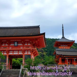京都清水寺の龍と虎~台湾人を案内しよう