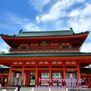 京都平安神宮から錦天満宮(錦市場)まで~台湾人を案内しよう