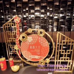 創作広東料理・コートヤードバイマリオットホテル(台北六福万怡酒店)