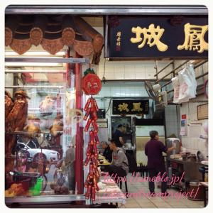 思い出の味!台北で食べる香港式広東料理のローストダック