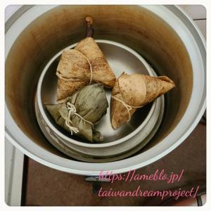 端午の節句!粽(チマキ)を食べる