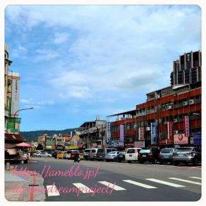 台湾防疫ホテル宿泊の補助金申請