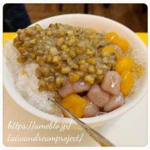 台湾デザートのイチオシ!かき氷と豆花