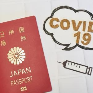 コロナワクチン接種、副反応と海外渡航で迷う