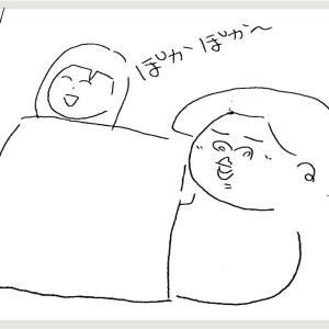 人間らしい寝顔になれた母親【ダイエット漫画】