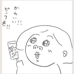 ゆる糖質オフの友!ヒマラヤから来たピンク塩【漫画】