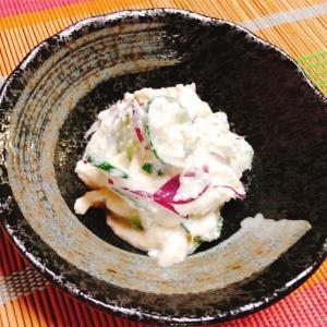 おからヨーグルトで作るポテトサラダ風【ゆる糖質制限メニュー】