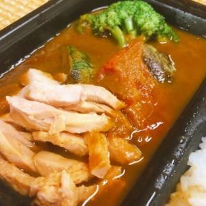 お試し2つ目「グリル野菜カレー弁当」糖質38.3【ゆる糖質制限メニュー】