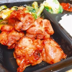 お試し4つ目「大山鶏の唐揚げ」三ツ星低糖質弁当【ゆる糖質制限メニュー】