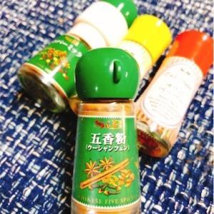 私のお気に入り五香粉(ウーシャンフェン)【ゆる糖質制限メニュー】