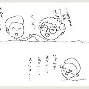 グリグリおばさん2【漫画】