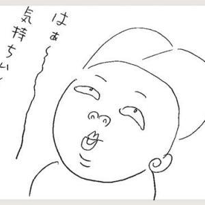 グリグリおばさん 3【漫画】