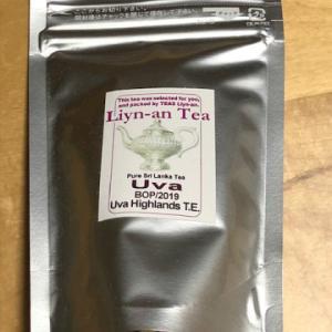 ティーズリンアン ウバ2019 ウバハイランド茶園