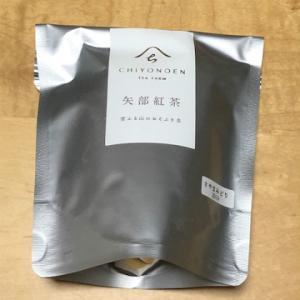 お茶の千代乃園 矢部紅茶 さやまみどり2019