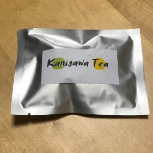 金川製茶 Kanigawa Tea (First Flush) 2019