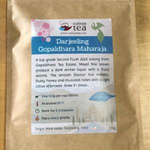 Curious Tea ダージリン2018SF ゴパルダーラ茶園Maharaja