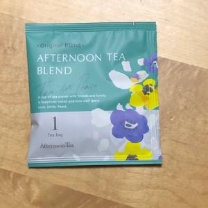 Afternoon Tea アフタヌーンティーブレンド