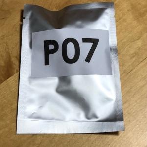 謎の紅茶X10 国産紅茶グランプリ2020 P07