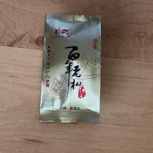 謎の紅茶X27  桐木紅茶百年老欉 正山小種 2020