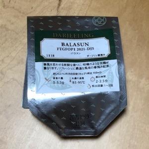 ルピシア ダージリン2021FF バラスン茶園