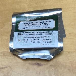 """ルピシア ピュアダージリンブレンド""""マグノリア"""" 2021"""