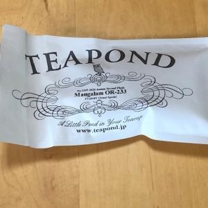 TEAPOND アッサム2020SF マンガラン茶園Clonal Special
