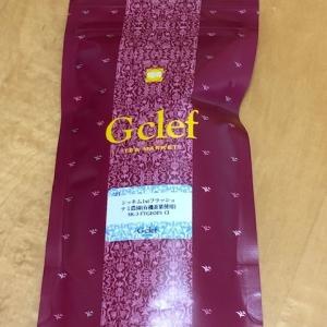Gclef シッキム2021FF テミ農園Cl SK-3