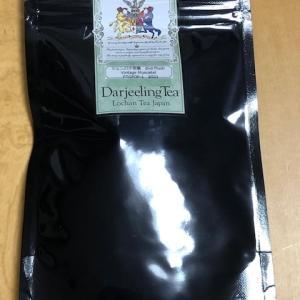 ロチャンティー・ジャパン ダージリン2021SF ジュンパナ茶園Vintage Muscatel