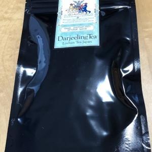 ロチャンティー・ジャパン ダージリン2021SF オカイティー茶園Exclusive