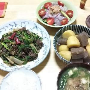 6月13日の献立(紫玉ねぎポン酢&牛肉大根甘辛煮)