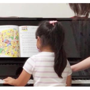 新潟市出張ピアノレッスン・募集枠のお知らせ