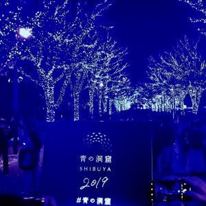 【イルミネーション☆】青の洞窟2019が幻想的♪