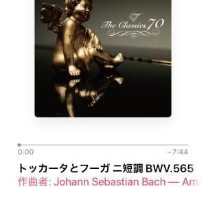 【バッハ】トッカータとフーガ ニ短調 BWV565♪