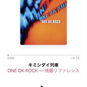 【ロック♪】オススメのワンオクロック聴くーー♪