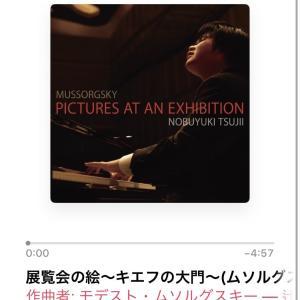 【音楽♪】辻井さんのキエフの大門☆