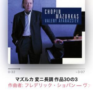 【COOLなピアノ曲♪】ショパン〜マズルカ 変ニ長調 作品30の3〜