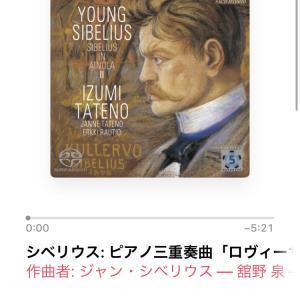 【シベリウス】軽妙なピアノ三重奏♪〜ロヴィーサ・トリオ 第3楽章〜