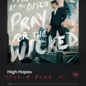 【High Hopes】大いなる希望を胸に!かっこいい洋楽♪♪