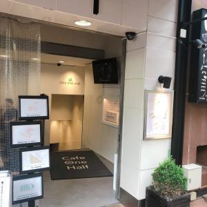 【カフェ】新宿でステキなカフェを見つけました♪