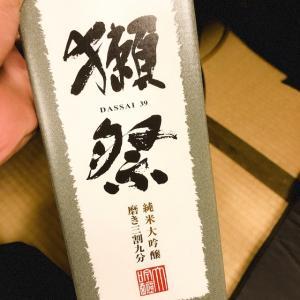 【獺祭】美味しい日本酒を飲みましたーーー♪〓