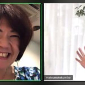 【HSP起業】大阪の起業支援「わくらく 」代表 三根さんのコンサルを受けていました♡