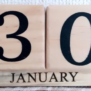数秘術 1月30日生まれの方へのメッセージ