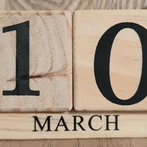 数秘術 3月10日生まれの方へのメッセージ