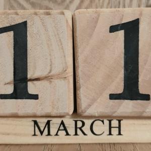 数秘術 3月11日生まれの方へのメッセージ