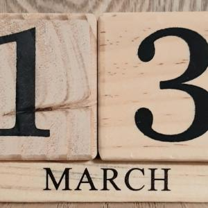 数秘術 3月13日生まれの方へのメッセージ