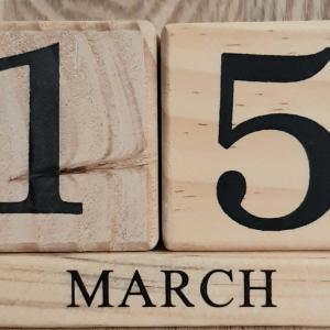 数秘術 3月15日生まれの方へのメッセージ