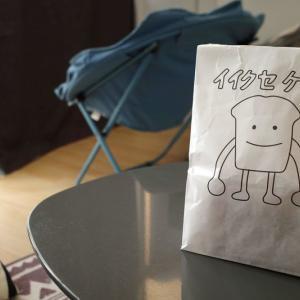済州島で噂のスイーツ「イイクセケーキ」っていったい何者?