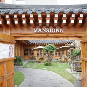 韓国大邱にある韓屋をリノベしたお洒落カフェ【MANSION5(맨션5)】